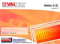 VALTEC C.O. 3.8. Програма для проектування систем опалення